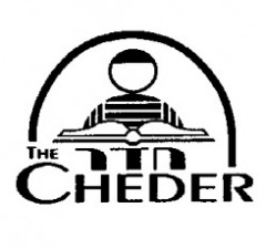 The Cheder